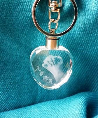 水晶鑰匙圈-凡事謝恩