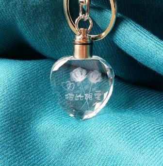 水晶鑰匙圈-彼此相愛