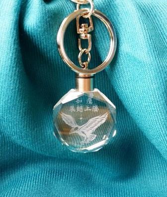 水晶鑰匙圈-如鷹展翅