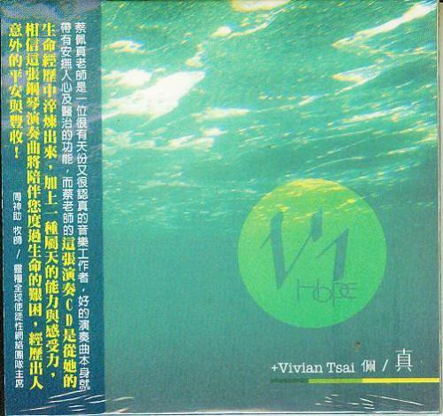 V1 HOPE CD