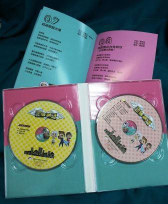 超級聯盟CD+DVD